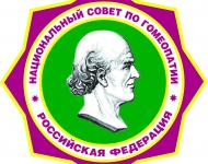 Протокол заседания НП «Национальный совет по гомеопатии» от 13.11.18