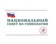 Повестка дня заседания Правления НСГ на 05.04.16