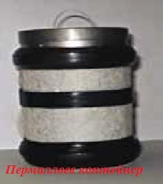 permalloev-konteyner_2.jpg