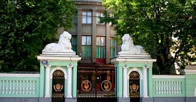 XXVIII Московская международная гомеопатическая конференция и VII Российский гомеопатический съезд