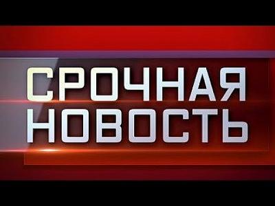 Комиссия по борьбе с лженаукой и фальсификацией научных исследований при Президиуме Российской академии наук. Меморандум N3 (космонавтика)