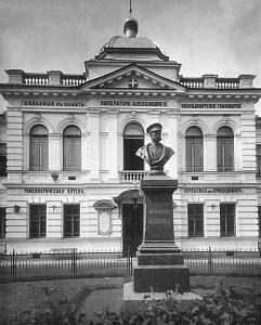 Санкт-Петербургское общество последователей гомеопатии