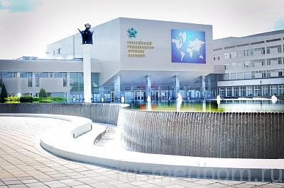 Научно-практическая конференции с международным участием  «Развитие гомеопатического метода в современной медицине» в Москве 24-25 января 2020